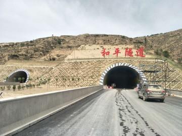 兰州南绕城高速隧道防火涂料工程